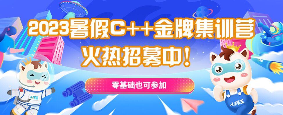 小码王让中国儿童与世界同步